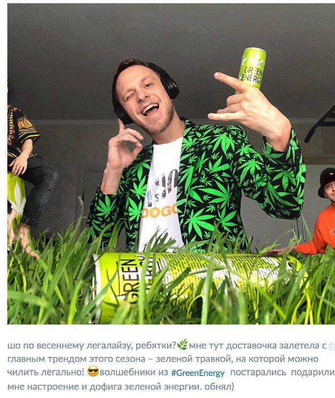 Green Energy™ ініціював Instagram-проєкт із залученням лідерів думок