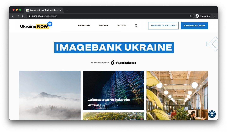 Міністерство закордонних справ та Український інститут запустили сайт про Україну для іноземних аудиторій