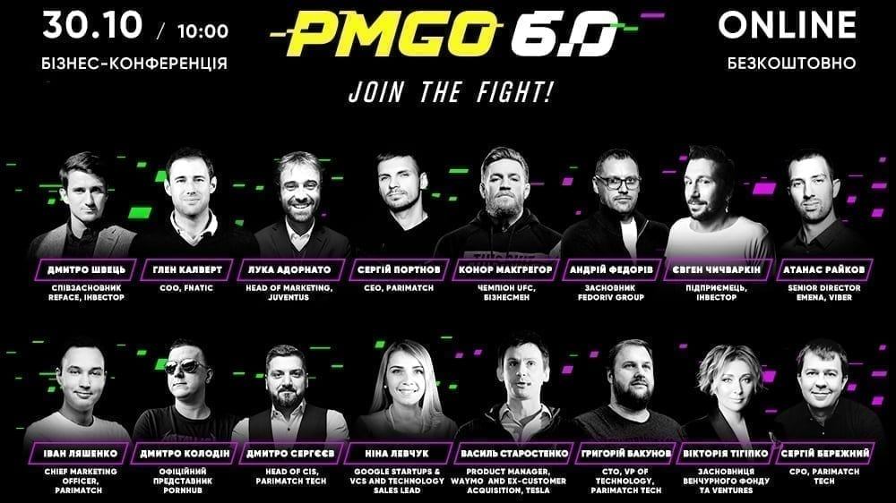 Parimatch Tech — PM GO 6.0 Join the Fight
