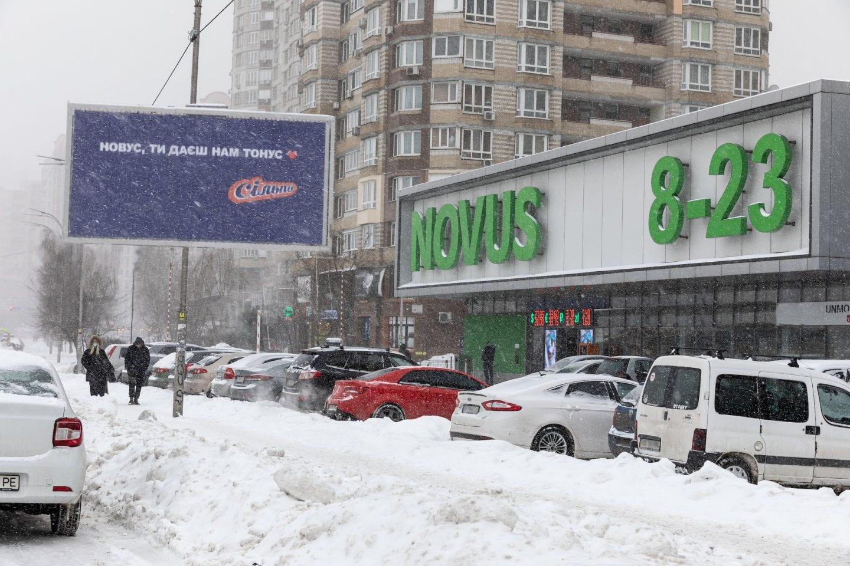 Напередодні Дня закоханих мережа супермаркетів «Сільпо» зізналося в коханні конкурентам